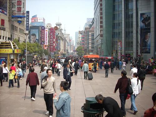 CHINA 5431