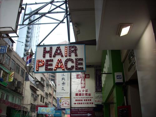 HONG KONG 6567