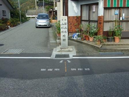山形県~新潟県境