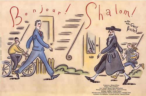 Bonjour/Shalom film poster