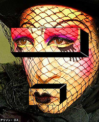 dali (Alisson Gothz) Tags: boy money make up fashion photoshop drag weird george amazing glamour fierce awesome gothic fame surreal clubbing queens freak montage success alisson freaks arrasa gothz kryolan