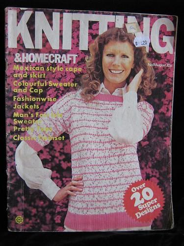 vintage knitting mag (2)