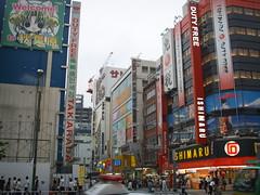 Akihabara  (Yukkuriko) Tags: japan tokyo   akihabara   kantou