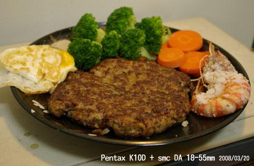 練習用 Pentax K10D 拍食物 (室友做的晚餐)