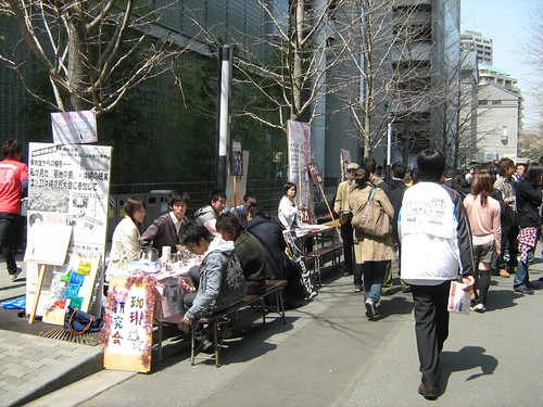 Club Recruitment Day in Waseda University