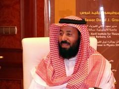 King Saud University, Riyadh, Saudi Arabia