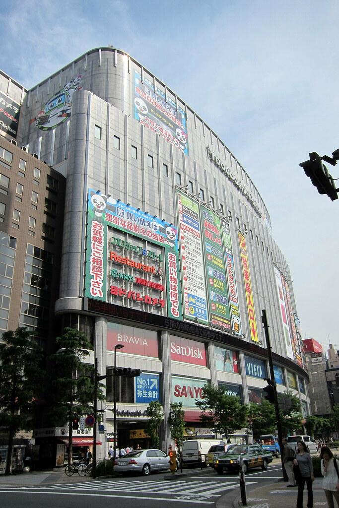 Tokyo - Akihabara: Yodobashi Akihabara
