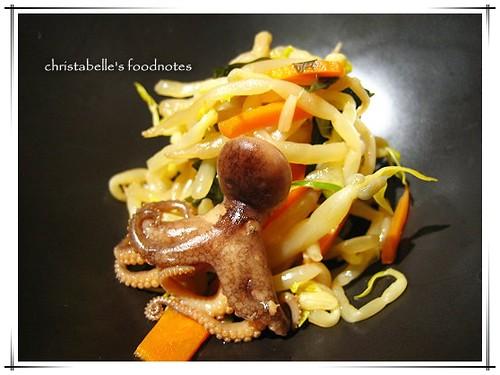 晃士家日式豬排小菜沙拉