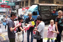 100_0384 (mingtsim) Tags: lan fong kwai
