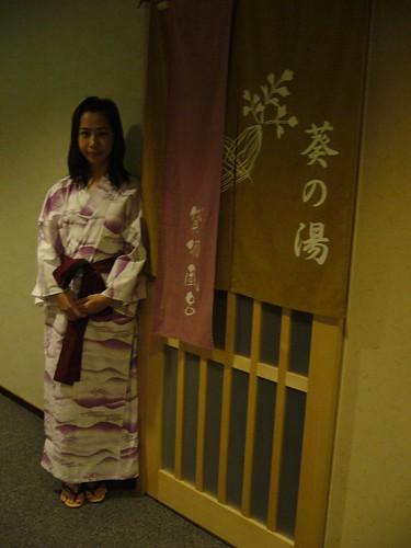 浴衣穿法四之二:浴衣YUKATA + 丹前TANZEN ,冷的時候穿 ...