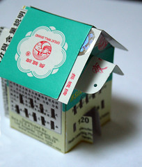 """120 pills"" Chinese herbal building (Something To See) Tags: flowers paper box craft tinybuildings tinybuildingscom"