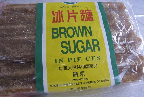 Brown Sugar in Pie Ces 冰片糖