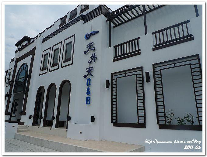 天外天海洋會館(1)
