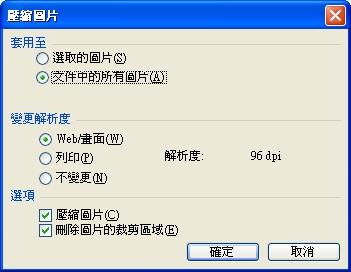 2039959100_0304a7aa70_o.jpg