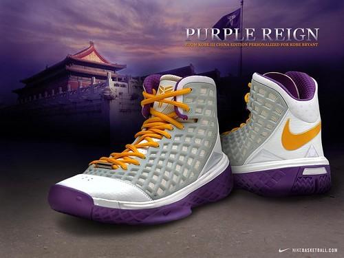 kobe purple reign