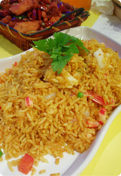 seafood curry fried rice