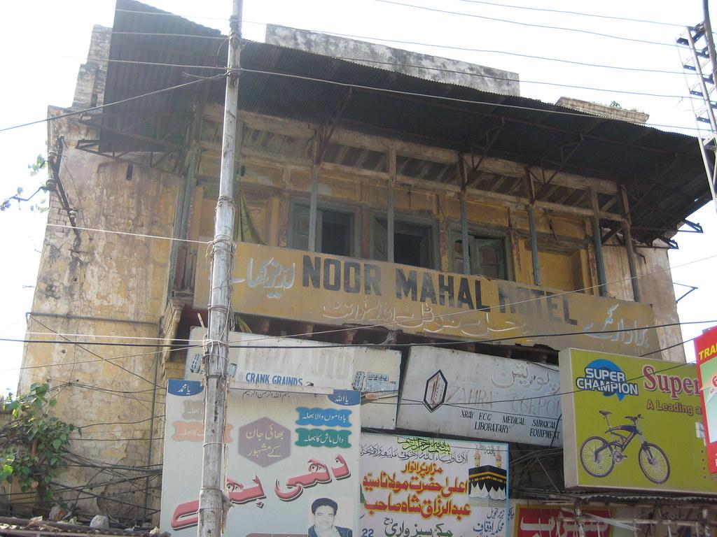 Noor Mahal Hotel