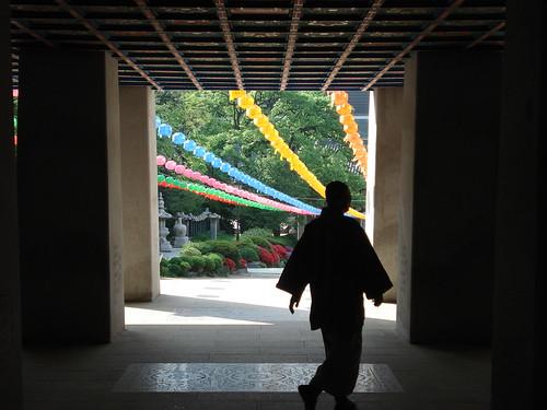 Korea April '08 015
