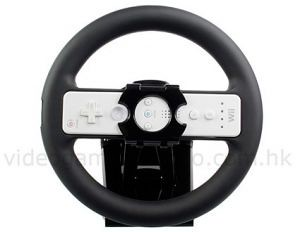 Wii Wheel (2).jpg