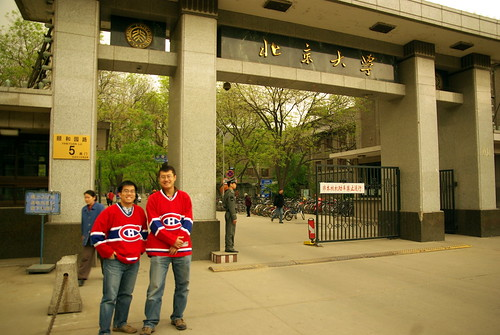 Canadiens fans at Beijing University (北大)