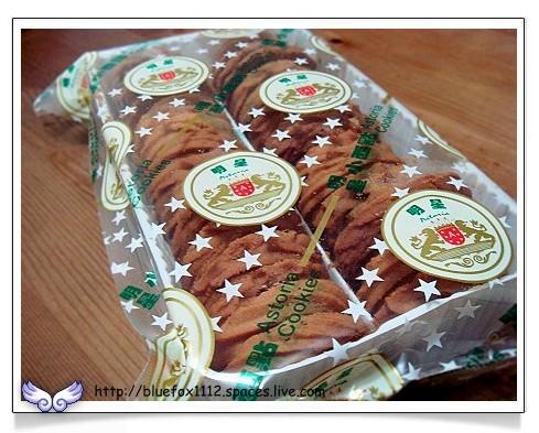 080515明星西點麵包廠04_咖啡奶酥餅乾
