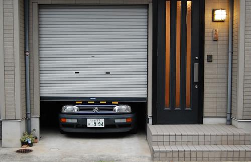 Bien chez soi à Kyoto