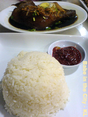 KT - rice