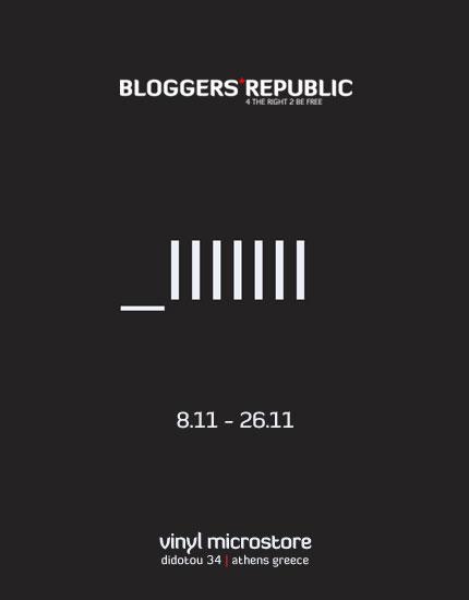 blog-br