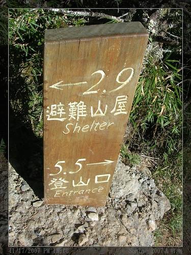 嘉明湖 313