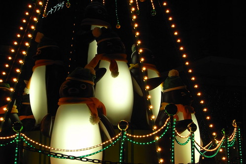 illuminated penguin hierarchy
