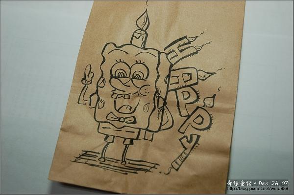 20071226製作生日禮物紙袋03