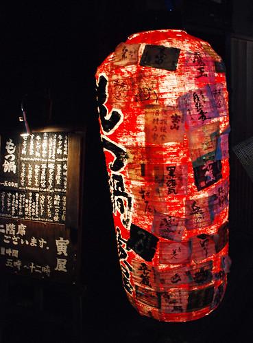 Kyoto 14.jpg