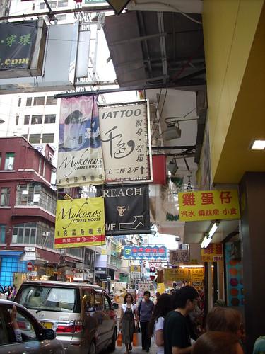 HONG KONG 6563