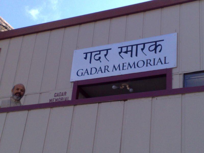 Gadar Memorial