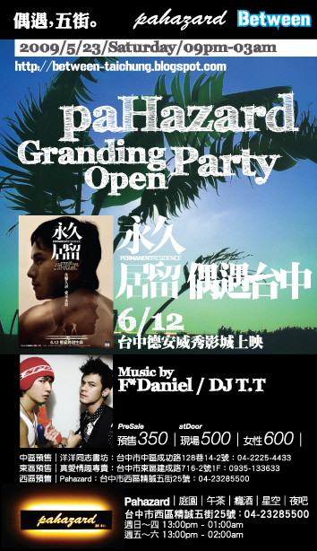 20090523_paHazard_Flyer1
