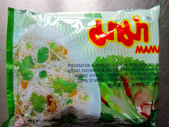 """Mama: """"rice vermicelli clear soup"""""""