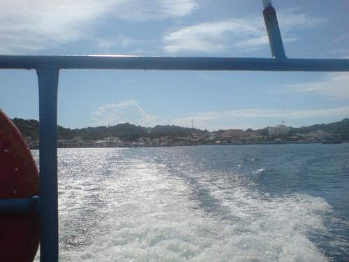 กลับเรือรอบ 15.00 น.