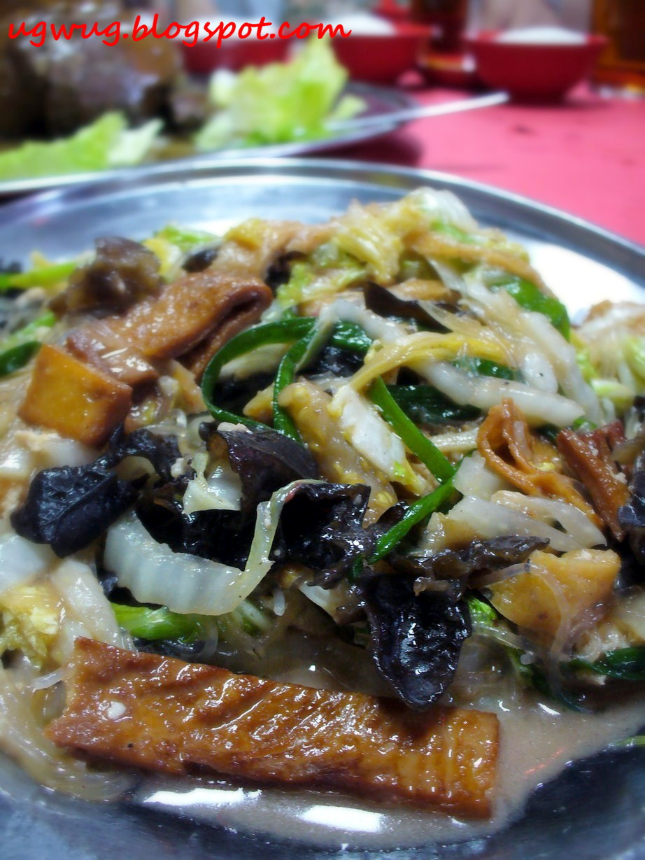 Kar Heong Vegetables
