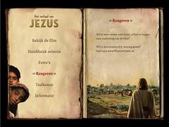 DVD menu.jpg