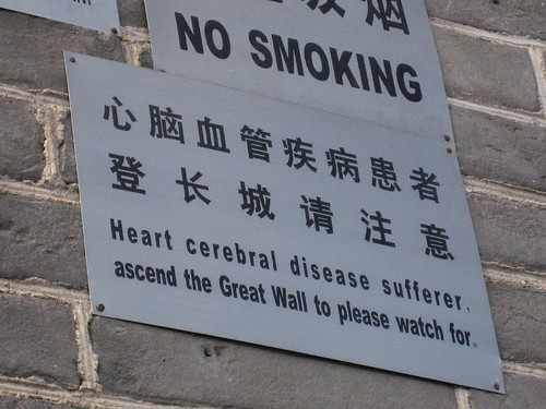 Beijing - Great Wall - Climb at your own risk..