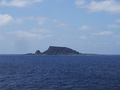 DSCF9415.JPG (turnerw82) Tags: japan kagoshima     amamioshima southernislands toshima