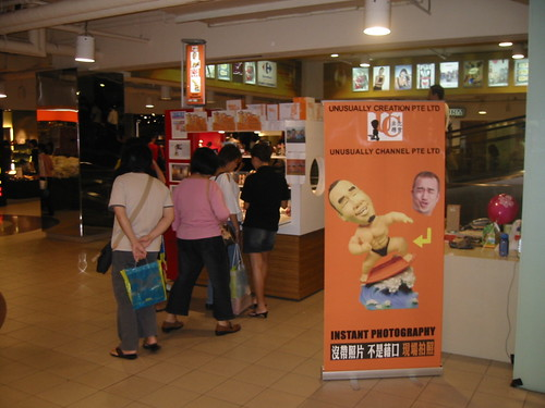 Plaza Singapura Push Cart (11)