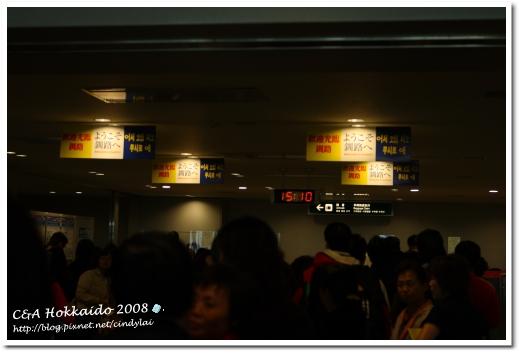 Hokkaido_0120