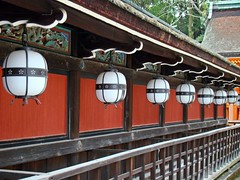Kitano Tenman-g Shrine Lanterns (Rekishi no Tabi) Tags: japan kyoto  shinto  earlyspring  plumblossoms shintoshrines kitanotenmang kitanotenmangshrine sugarawamichizane