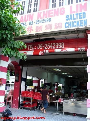 Aun Kheng Lim 3