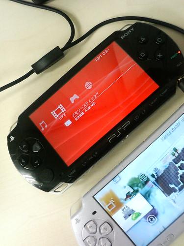 なくしたはずの旧型PSP が!
