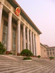 Beijing 2002 (Cedric Sam) Tags: china asia beijing  pkin  greathallofthepeople  placetiananmen