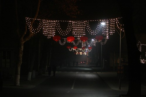 Spring Moon Street