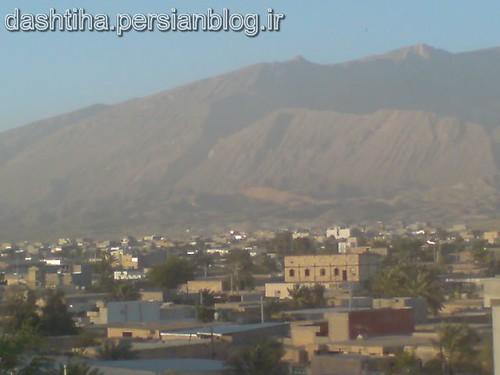 خورموج شهری در کوهپایه مند