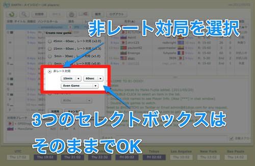 スクリーンショット(2011-05-27 2.01.45)